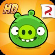 捣蛋猪HD