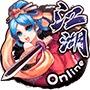 江湖OL(东方OL)