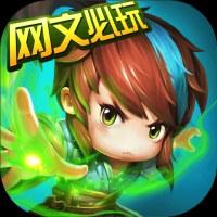 魔天记-修仙RPG