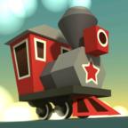 勇敢的火车 修改版