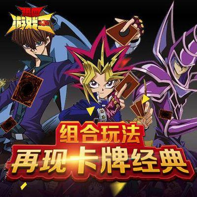 游戏王ARC-V:卡片力量(PSP移植) 修改版(数据包)
