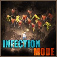 感染模式 修改版(带数据包)