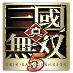 真三国无双5:特别版(PSP移植) 修改版(数据包)