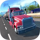 卡车模拟器2016 修改版(带数据包)