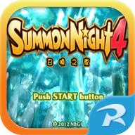 召唤之夜4(PSP移植) (数据包)