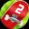 指尖滑板2 (带数据包)