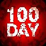 100天扫除僵尸