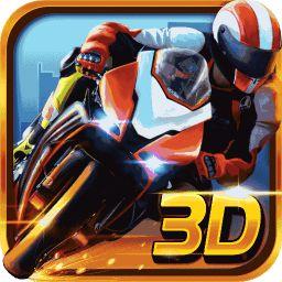 3D摩托飞车2