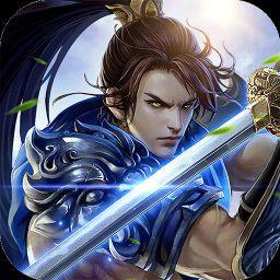剑圣online
