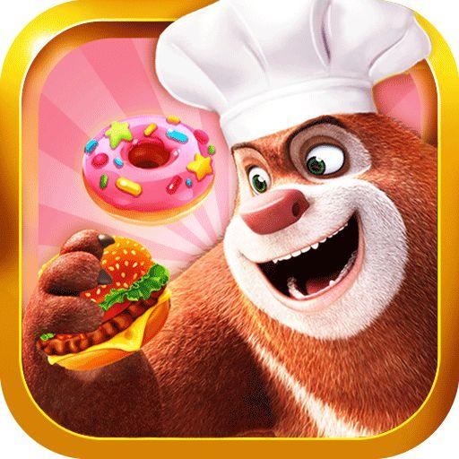 熊出没美食餐厅