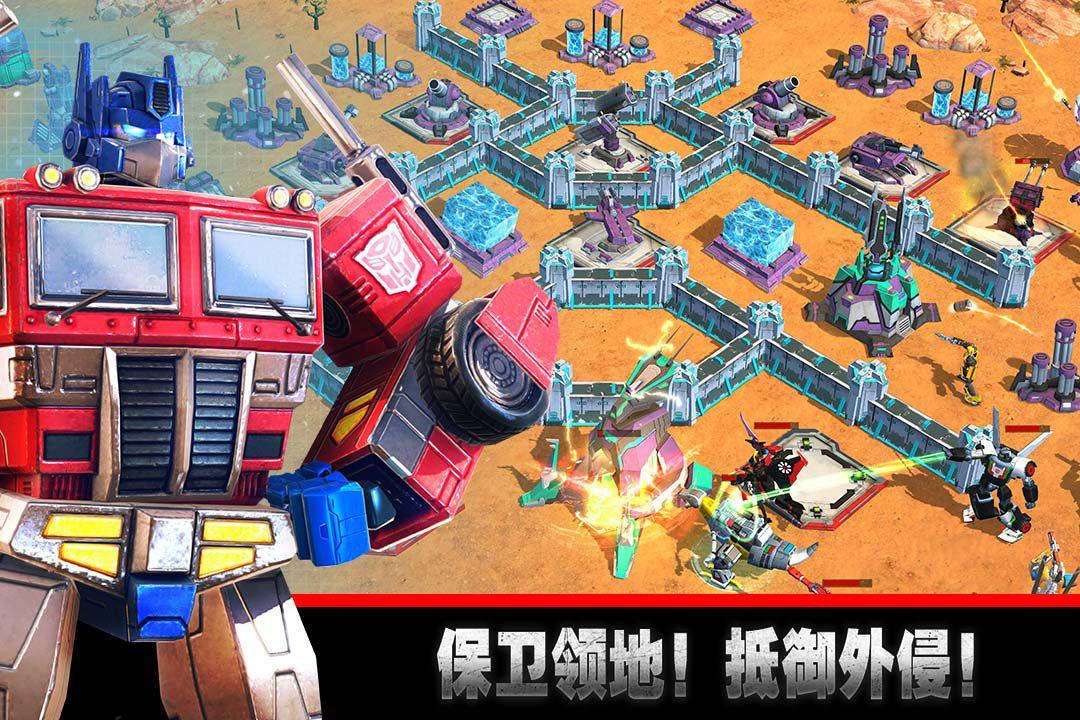 变形金刚:地球之战