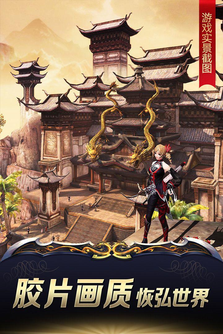九阳神功:起源