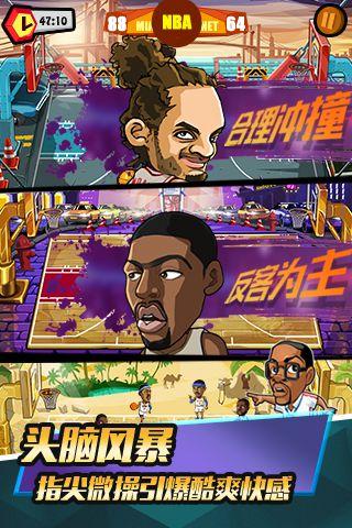 NBA大冒险